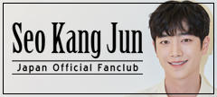 Seo Kang Jun Japan Official Fanclub