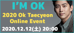 OKTEAGYONG JAPAN OFFICIAL FANCLUB