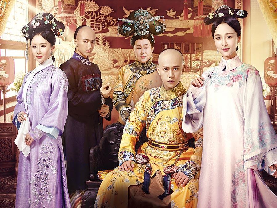 そう か の ひめ 中国 ドラマ