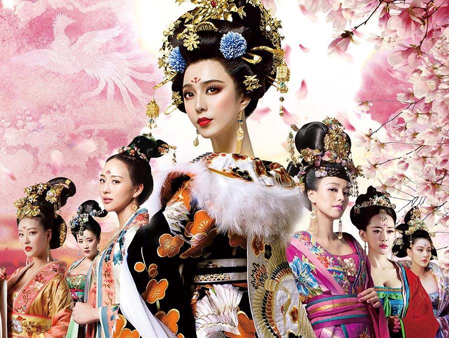 中国ドラマ「武則天-The Empress-」 - 番組一覧 | アジアドラマチック ...