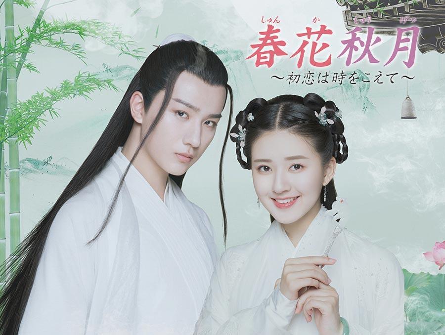 youku tv 版